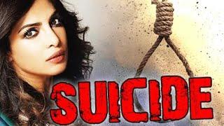 SHOCKING: Priyanka Chopra's Suicide Attempt! SpotboyE News
