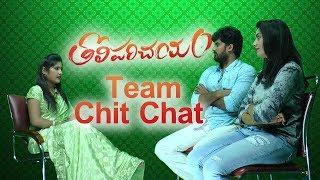 Tholi Parichayam Movie Team Funny Chit Chat | Venky | Lasya | Latest Telugu Movies | IndionTvNews