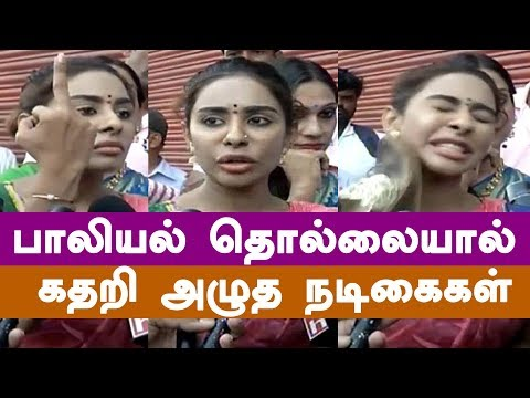 Xxx Mp4 Sexual Harassment Forces Actress To Go In Tears Sri Reddy Kalakkalcinema 3gp Sex