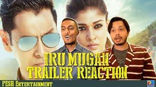 Iru Mugan Trailer Reaction & Review | Vikram | PESH Entertainment