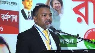 শুভেচ্ছা বক্তব্য   নাসির আহমেদ শাহীন   রাজনৈতিক কর্মশালা ২০১৬