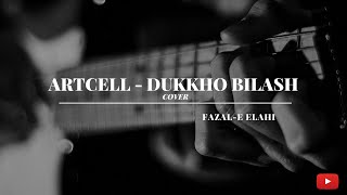 Dukkho Bilash - Artcell (Cover)