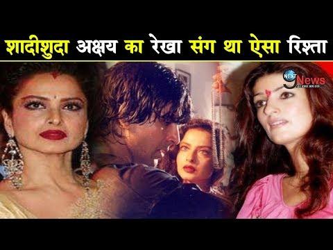 Xxx Mp4 रवीना टंडन से टूटी अक्षय की शादी तो 13 साल बड़ी रेखा से यूं बनाया था रिश्ता Akshay Top 5 Affairs 3gp Sex