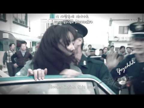 Jo Sung Mo I Love You 사랑합니다 Mv Endless Love Ost Engsub Romanization Hangul