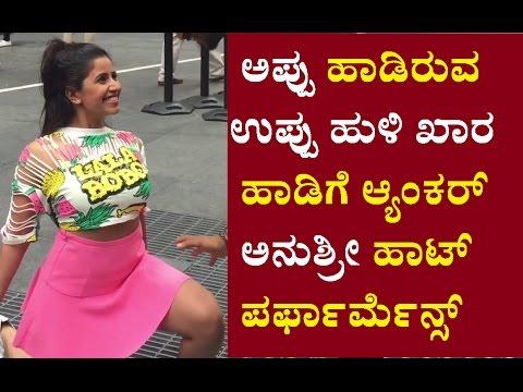 Xxx Mp4 Anushri Hot Song Making In USA Uppu Huli Khara Kannada Movie Malashri Imran Sardariya 3gp Sex
