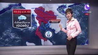 #ลมฟ้าอากาศ อุตุฯ เตือนทั่วไทยเจอฝน