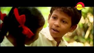 Anchu Sundatikal Trailer