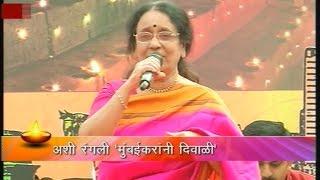 Diwali Pahat with Uttara Kelkar