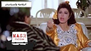 الفيلم العربي I الراقصة و السياسي I  نبيلة عبيد