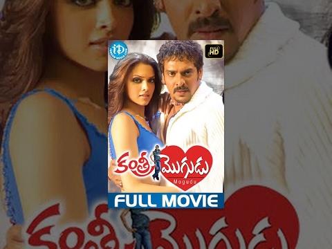 Xxx Mp4 Kantri Mogudu Full Movie Upendra Deepika Padukone Indrajit Lankesh Rajesh Ramanathan 3gp Sex