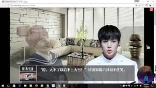 [BL] [BTS]橙光游戏《Question》 3