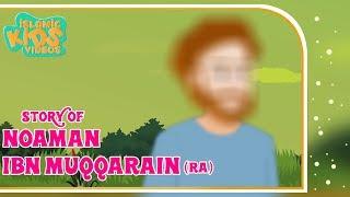 Sahaba Stories - Companions Of The Prophet   Noaman Ibn Muqqarin (RA)   Islamic Kids Stories