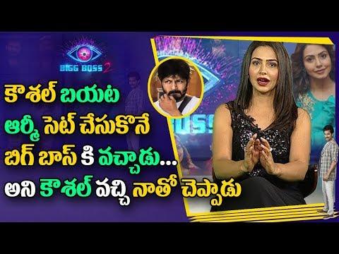 Bigg Boss2 Contestant Nandini Rai About Kaushal Army | Elimination Reason | ABN Telugu