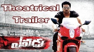 Yevadu Movie || Theatrical Trailer 02 || Ram Charan Teja, Allu Arjun, Shruthi Hasan, Amy Jackson