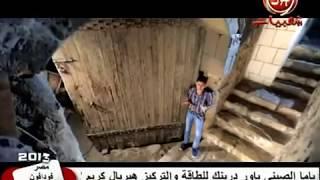 كليب مهرجان الدنيا شمال محمود العمده