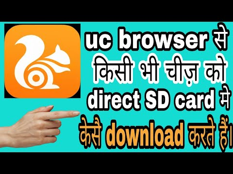 Xxx Mp4 Uc Browser Se Direct SD Card Me Kese Download Kare 3gp Sex