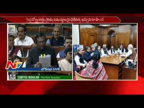 Question Hour in Lok Sabha: Parliament Winter Sessions || NTV