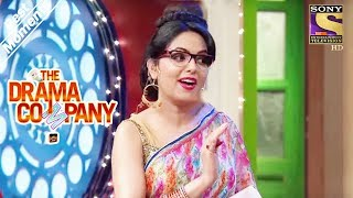 The Drama Company   Vidyavathi Takes Everyone