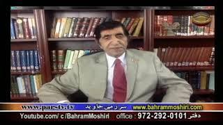 """ماجرای دختر خوانده مولانا """"کیمیا خاتون""""  05282018"""