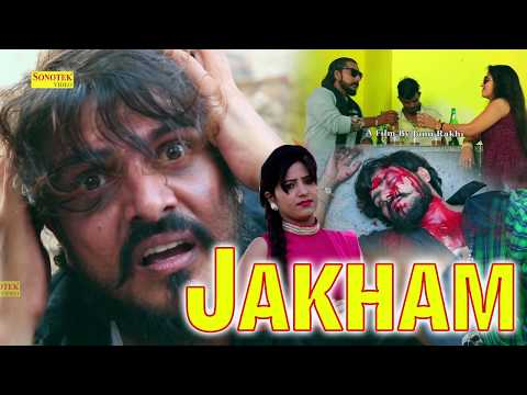 Xxx Mp4 Teaser Jakham जख़्म Janu Rakhi Rachna Tiwari New Haryanvi Song 2017 3gp Sex