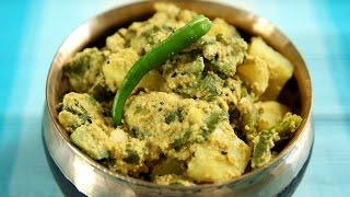 Jhinge Aloo Poshto Recipe | How to make Jhinge Aloo Poshto | Masala Trails With Smita Deo