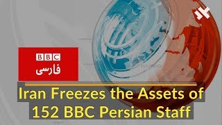 Iran Freezes the Assets of 152 BBC Persian Staff