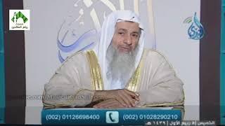 أهل الذكر (192) قناة الندى للشيخ مصطفى العدوي 23-11-2017