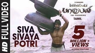 Siva Sivaya Potri Video Song || Baahubali || Prabhas, Rana, Anushka, Tamannaah || Maragathamani