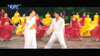 Na Tu Kuch Kaha - ना तू कुछ कहs ना हम कुछ कही - Darar - Bhojpuri Hot Songs HD