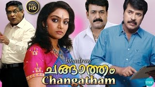 Changatham Malayalam Full Movie | Mammootty Mohanlal Movie | Family Entertainer Movie