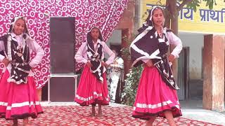 Balam Ji Gadwade Meri Pajeb...Bir Naraina School Girl I Giddha  I