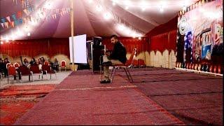 Pashto Rabab mast Qataghani and english song on rabab instrumental iqra university