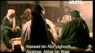Muhammad The Final Legacy Episode 16 HD