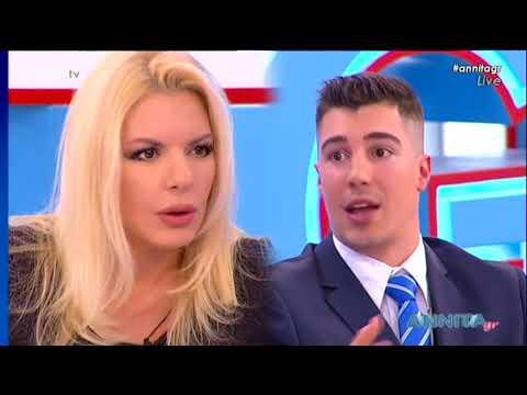 Xxx Mp4 Η ΕΡΩΤΙΚΗ ΕΞΟΜΟΛΟΓΗΣΗ ΤΟΥ ΑΓΑΠΗ ΜΟΝO ANNITA GR 4 2 2018 EPSILON TV 3gp Sex