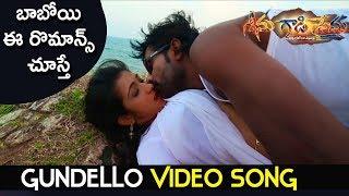 Seenugadi Prema Movie | gundello alajadule  Video Song | 2018 Latest Telugu Full Movies