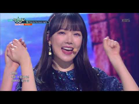 뮤직뱅크 Music Bank - 밤(Time for the moon night) - 여자친구 (Time for the moon night - GFRIEND).20180518