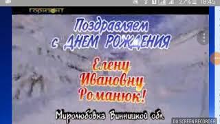 Канал горизонт привітання)))