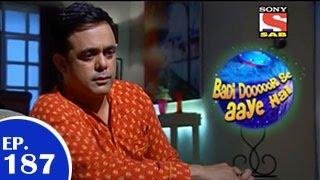 Badi Door Se Aaye Hain - बड़ी दूर से आये है - Episode 187 - 25th February 2015