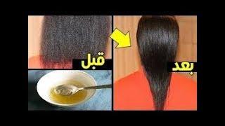علاج الشعر المتساقط وتنعيم الشعر ووترطيبه بطريقة طبيعية بسيطة جدااا