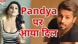 इस South Actress का आया Hardik Pandya पर दिल, Twitter पर किया ये Tweet