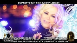 Cabaret Tehran Shohreh & Shahram Kashani