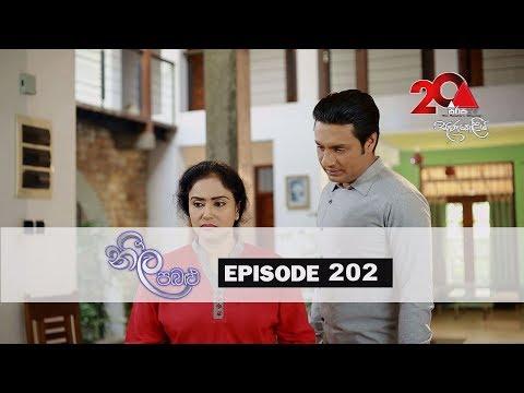 Xxx Mp4 Neela Pabalu Episode 202 18th February 2019 Sirasa TV 3gp Sex