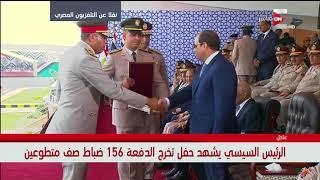 مدير معهد ضباط الصف يهدي السيسي نسخة من القرآن الكريم
