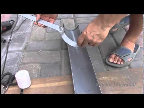 Как самому сделать водосток из трубы - ЛЕГИОН