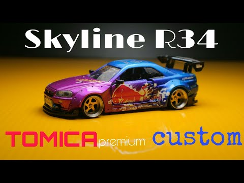Xxx Mp4 Nissan Skyline R34 Widebody Tomica Premium Custom 3gp Sex