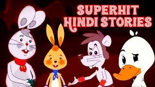 Best Panchtantra Ki Kahaniya In Hindi | Moral Stories In Hindi | Cartoon | Dadi Maa Ki Kahaniyan