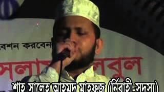 অতুহিজ্জু মান তাশা উর্দু গজল
