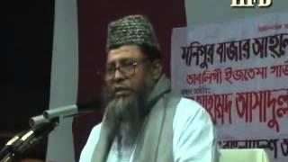 Bangla: Dr. Asadullah Al Ghalib Giving Lecture at Gazipur