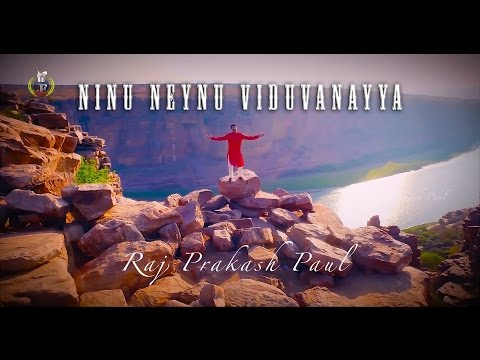 Xxx Mp4 Ninu Neynu Viduvanayya Raj Prakash Paul Latest Telugu Christian Song 2016 Prardhana Album 4K 3gp Sex