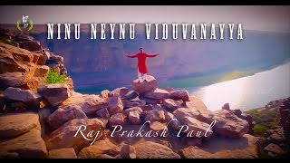 Ninu Neynu Viduvanayya | Raj Prakash Paul | Latest Telugu Christian Song 2016 | Prardhana Album | 4K